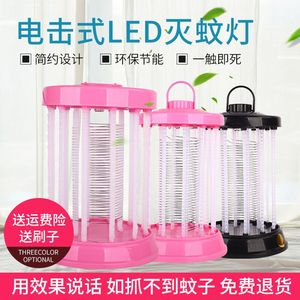 LED electric shock hanging mosquito mosquito killer lamp outdoor household electronic mosquito repellent mosquito trap without radiation and more provinces