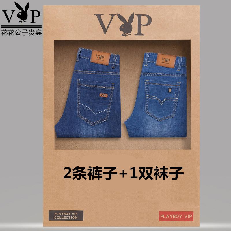 花花公子秋季常规牛仔裤男式直筒中腰商务男装休闲弹力男士长裤子