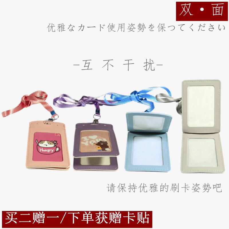 分离式双卡套门禁卡工作证饭卡公交卡证件套保护套多颜色