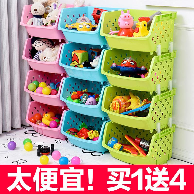宝宝 儿童 玩具 收纳 书架 多层 神器 厨房 分类 整理 储物柜 置物架