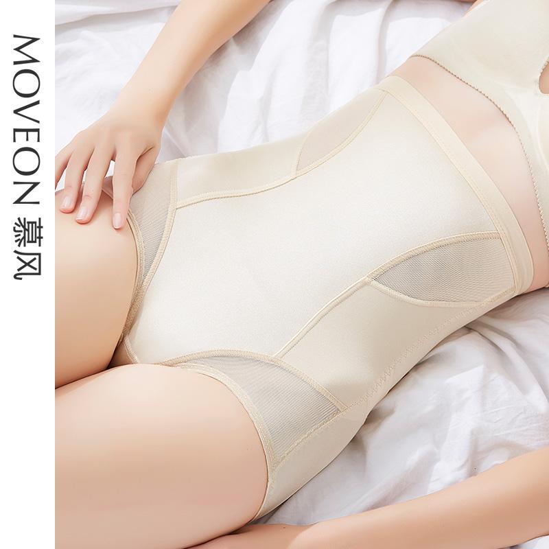 收腹内裤女高腰纯棉裆产后塑形束腰束缚提臀塑身收小肚子夏季薄款