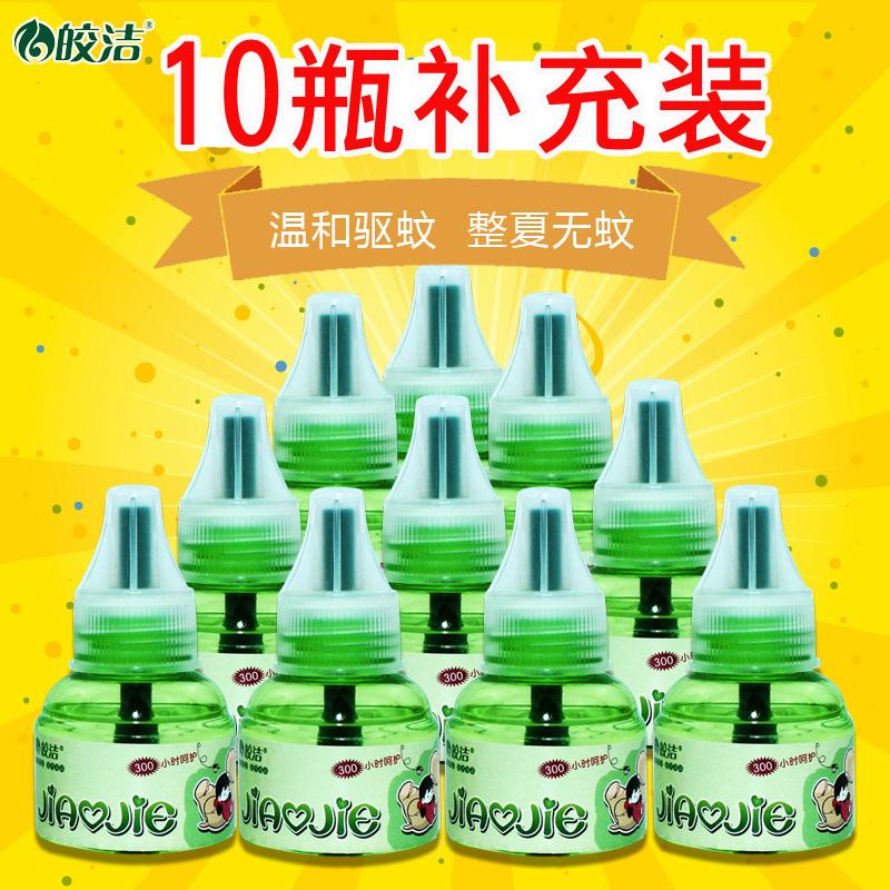皎洁蚊香液驱蚊器蚊香水家用插电式液体补充装无味灭蚊子电热文香
