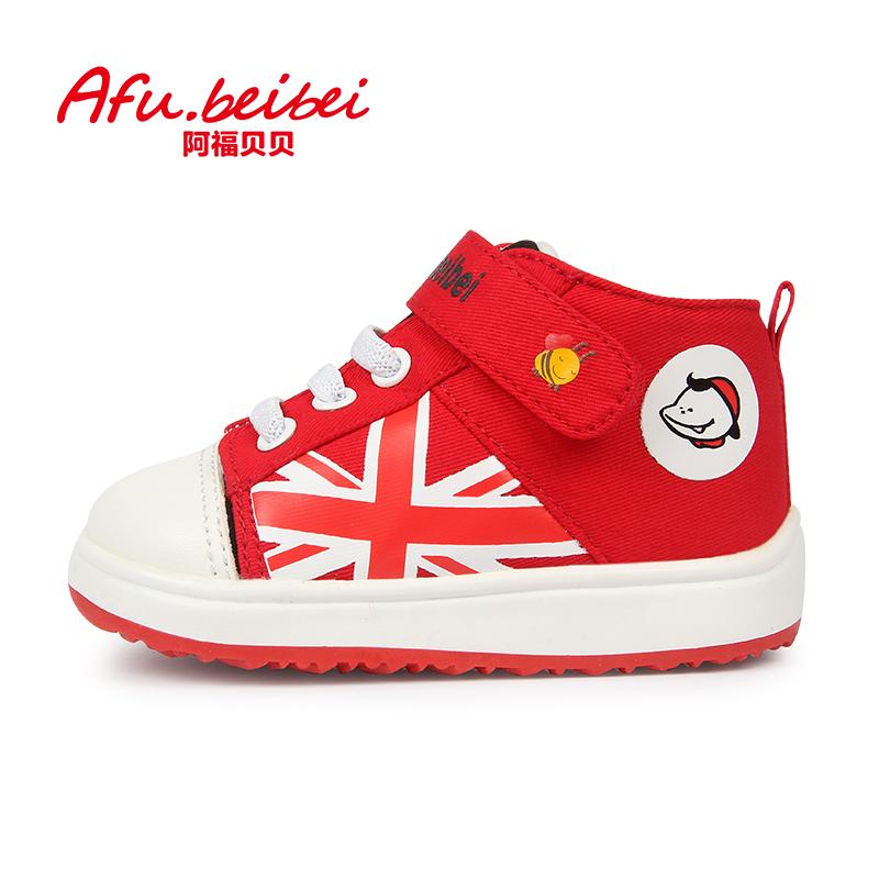 阿福贝贝 冬 童鞋 学步鞋棉鞋