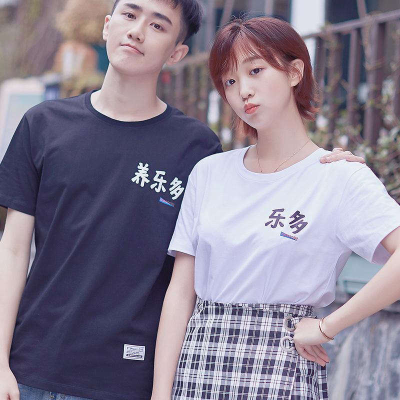 短袖t恤韩版小众设计感百搭款