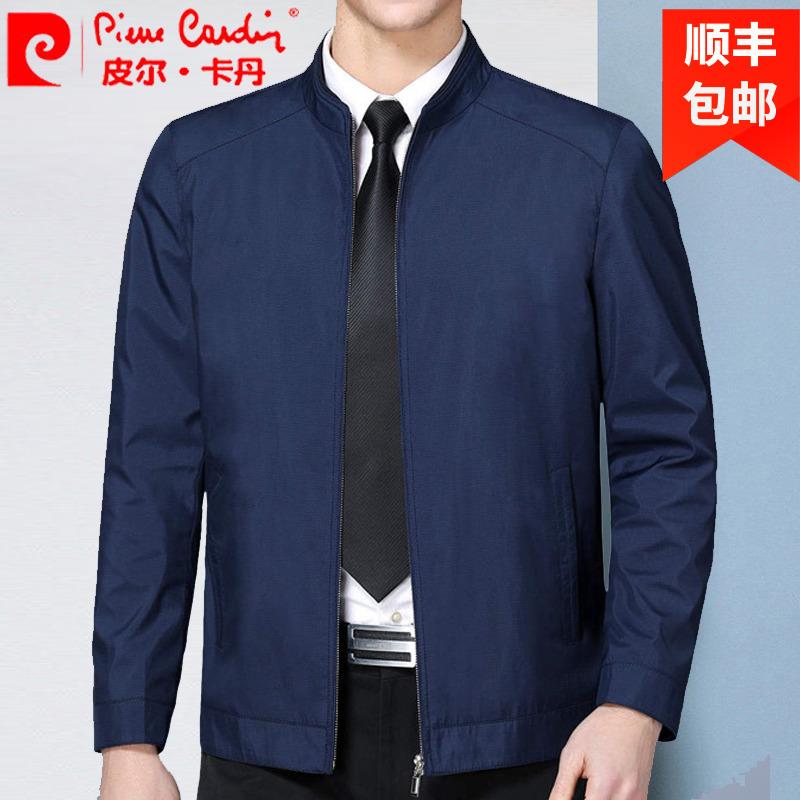 皮尔卡丹夹克男春季中年商务休闲立领薄款外套中老年爸爸男装上衣