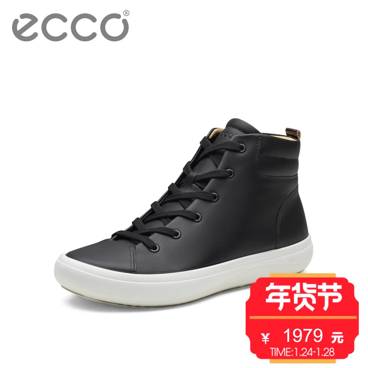 ECCO爱步时尚新款简约高帮鞋 潮流青年透气系带牛皮鞋 新意431034