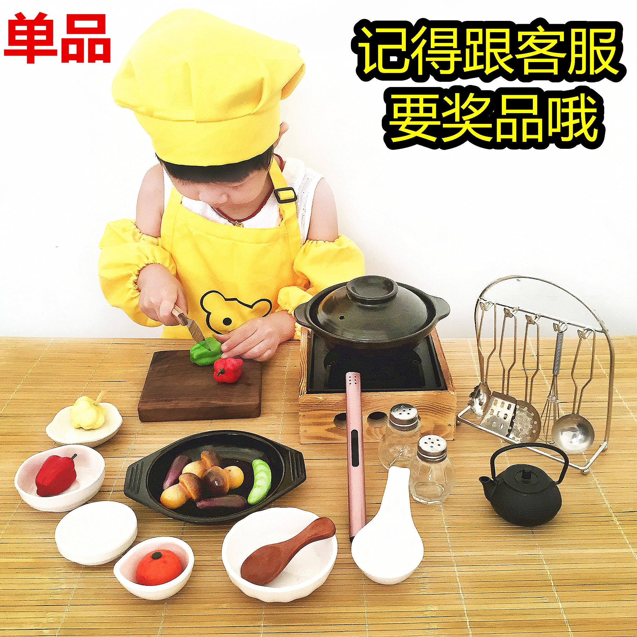单品专拍【2】 儿童益智真煮过家家仿真厨房食玩不锈钢做饭厨具