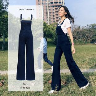 减龄高腰阔腿背带牛仔裤女 显瘦显高时髦收腰气质ins勾勾连体长裤