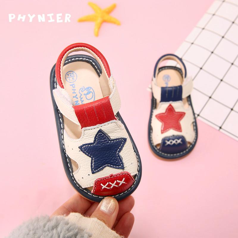 菲尼尔男童皮鞋1-3-5岁宝宝学步鞋夏季包头凉鞋牛皮休闲鞋软底鞋