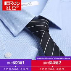 【商务免烫】Hodo/红豆男装春男士商务含桑蚕丝长袖衬衫