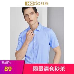 【清仓秒杀】Hodo/红豆男装商务正装纯色短袖衬衫男白衬衣