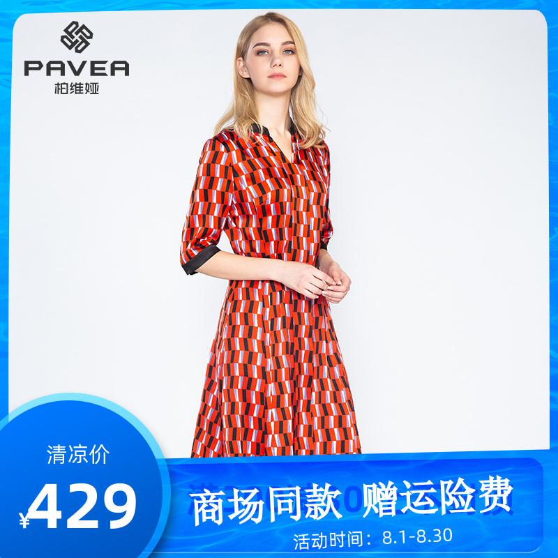 柏维娅真丝连衣裙2020春夏新款桑蚕丝红色弹力缎面女大码重磅欧货