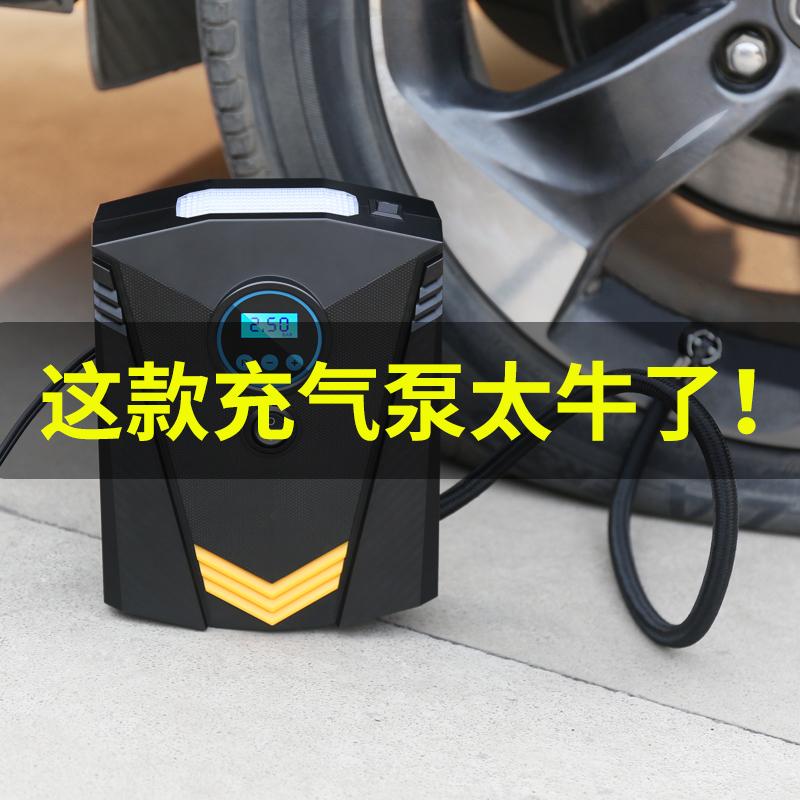车载充气泵汽车小轿车便携式轮胎打气筒电动车用加气泵多功能12v