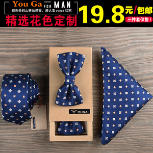 Korean version of the British style fashion gift box imported men's casual wild business dress tide men's bow tie tie suit