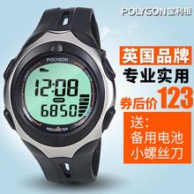 Polygon3D手表手环 学生zn13老年的lz步运动手表