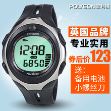Polygon3D手表ge8环 学生xe健身走路跑步运动手表