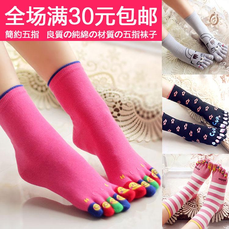 新款爆款秋冬五指袜女中筒全纯棉优质可爱卡通分脚趾厚防臭透气