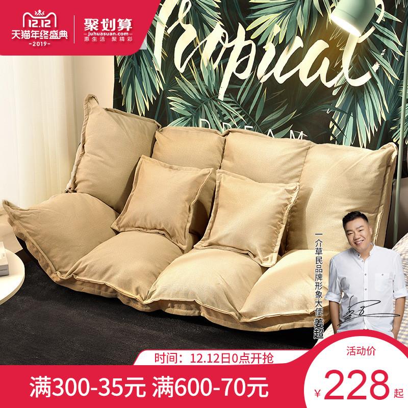懒人沙发榻榻米折叠小沙发椅两用双人日式多功能小户型卧室沙发床