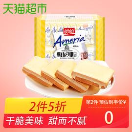 盼盼梅尼耶干蛋糕奶香味100g/袋 早餐零食面包干薄脆饼干充饥抗饿