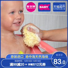 Okbaby Bath Articles for Newborn Infants and Children Natural Sponge Bath Bath Ball, Rub Bath Towel, Remove Cotton Baby