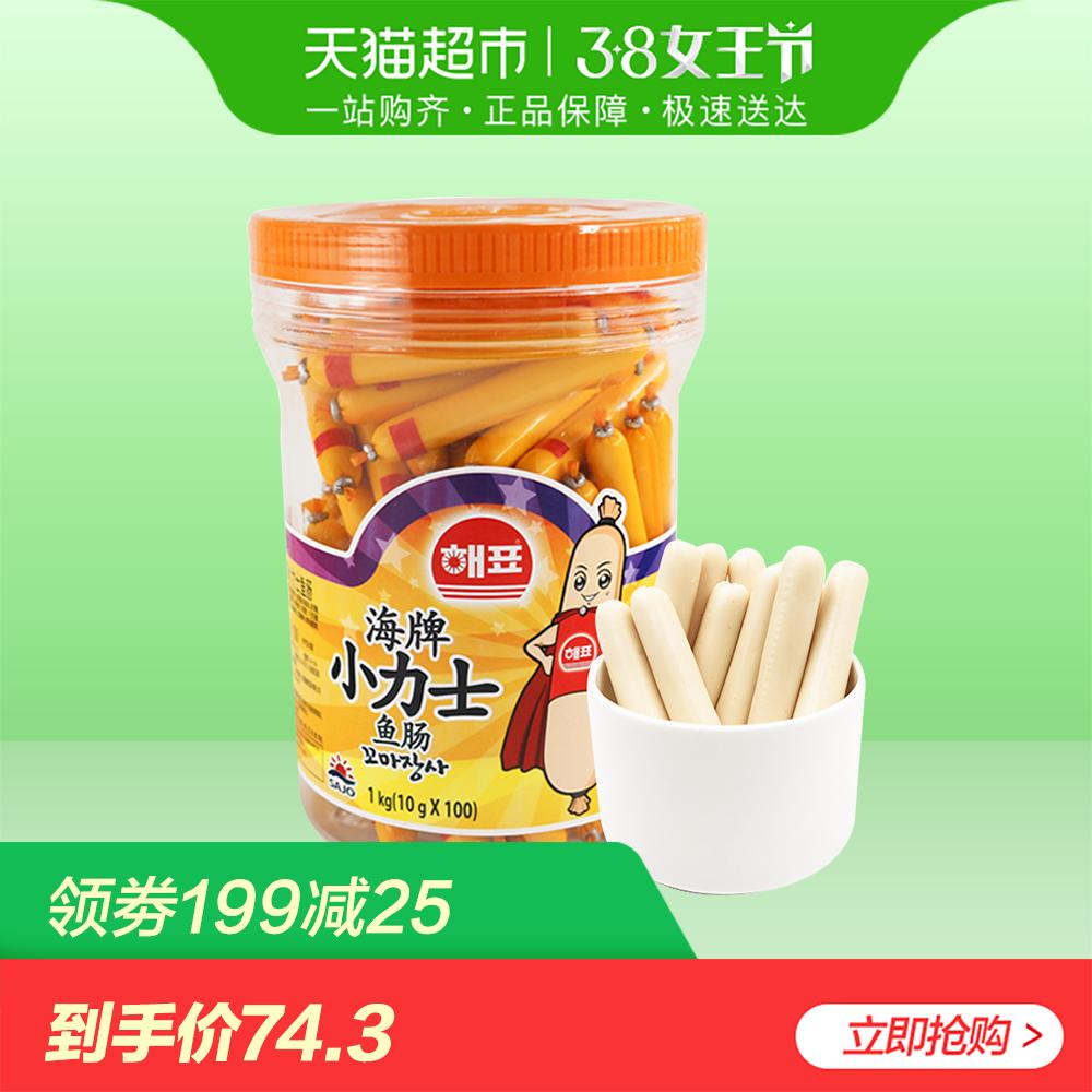 韩国进口 海牌小力士儿童鱼肠1kg(10g*100支)宝宝零食鱼肉香肠