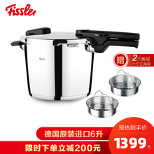 Fissler stainless steel pressure cooker 6 L high capacity high speed fast cooker imported from Germany