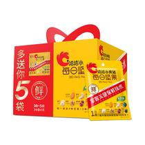 洽洽小黄袋每日坚果 805克/盒