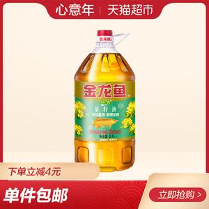 金龙鱼 非转基因 纯香菜籽油5L/瓶 食用油 物理压榨