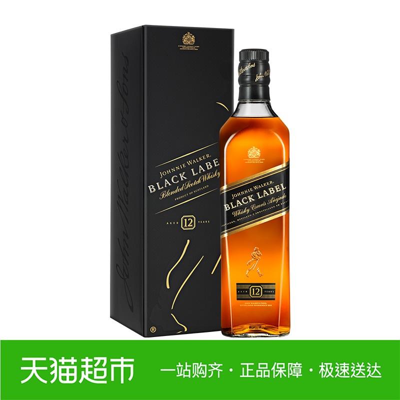 尊尼获加黑牌黑方威士忌700ml进口洋酒烈酒礼盒团圆聚会派对