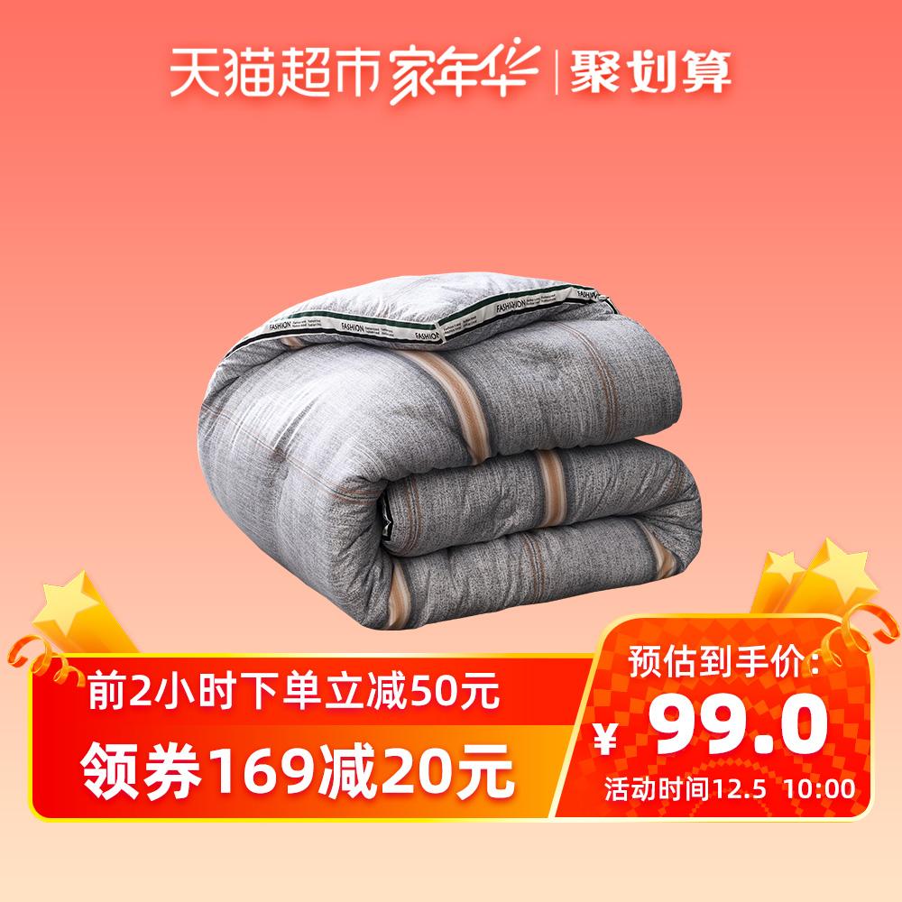 长相知家纺 被子加厚保暖太空被冬被芯羽丝绒冬季被褥双人秋冬被