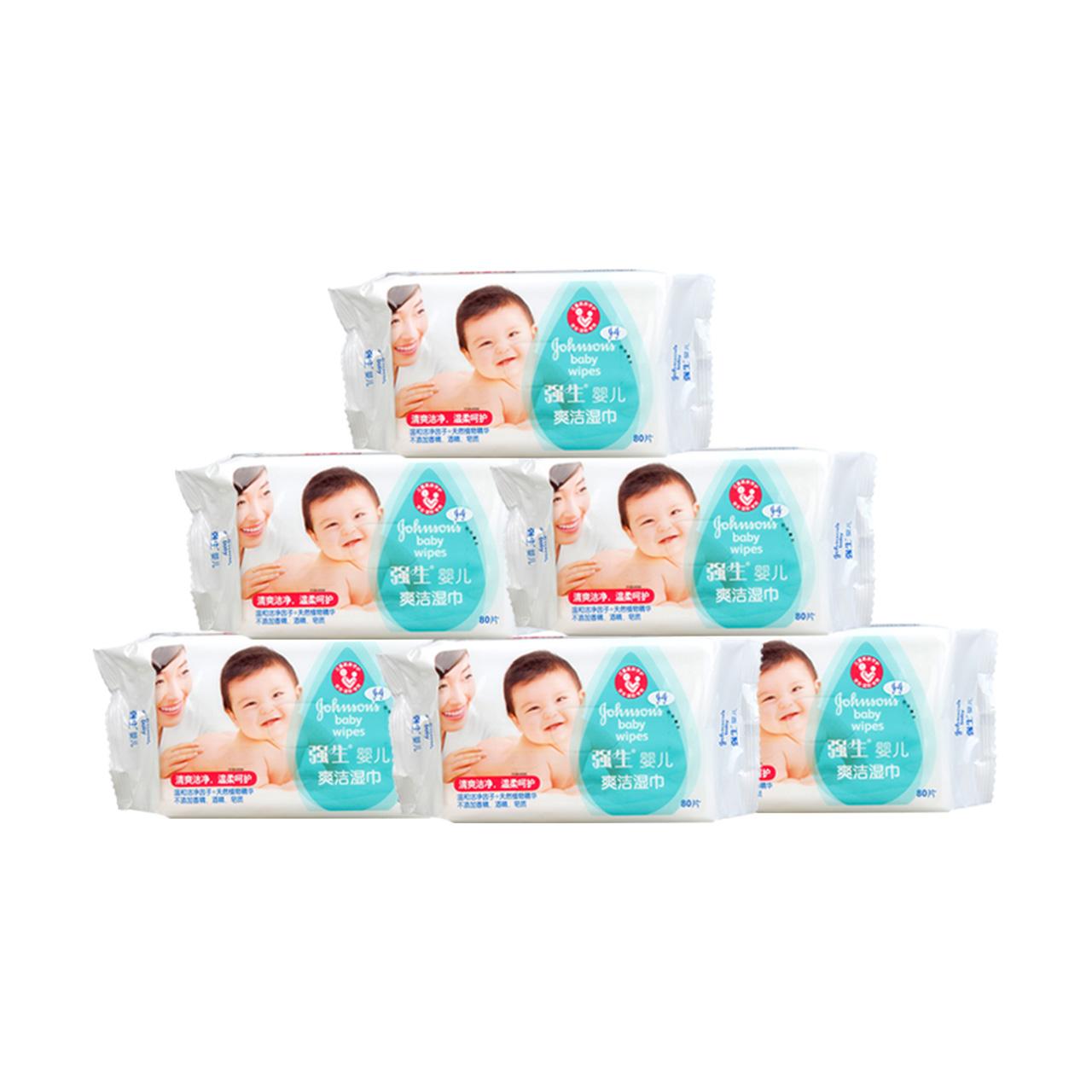 周年庆 强生婴儿童银耳柔护爽洁湿巾80*6特惠装新生儿专用