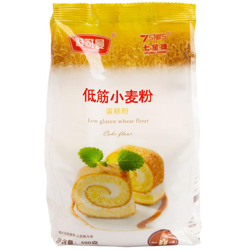 舒可曼低筋面粉500g 蛋糕粉 进口小麦粉烘焙