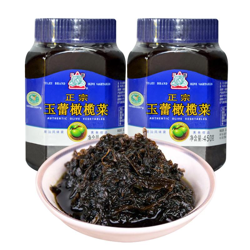 玉蕾经典橄榄菜450g*2潮汕特产拌饭酱调味菜开胃菜下饭菜年货送礼