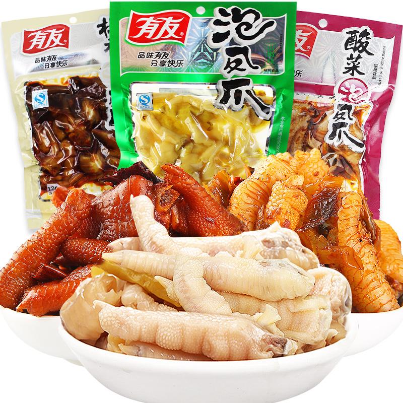 有友泡椒凤爪山椒味混装零食400g袋重庆特产辣鸡爪小吃麻辣零食