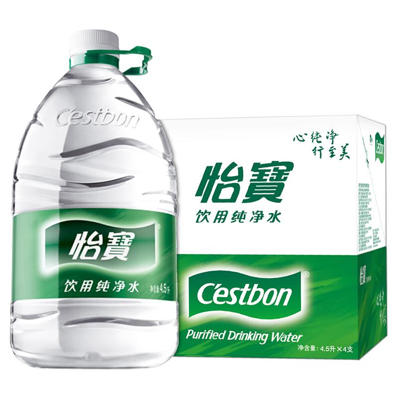 怡宝饮用水  纯净水  4.5L*4桶/箱  箱装  桶装水