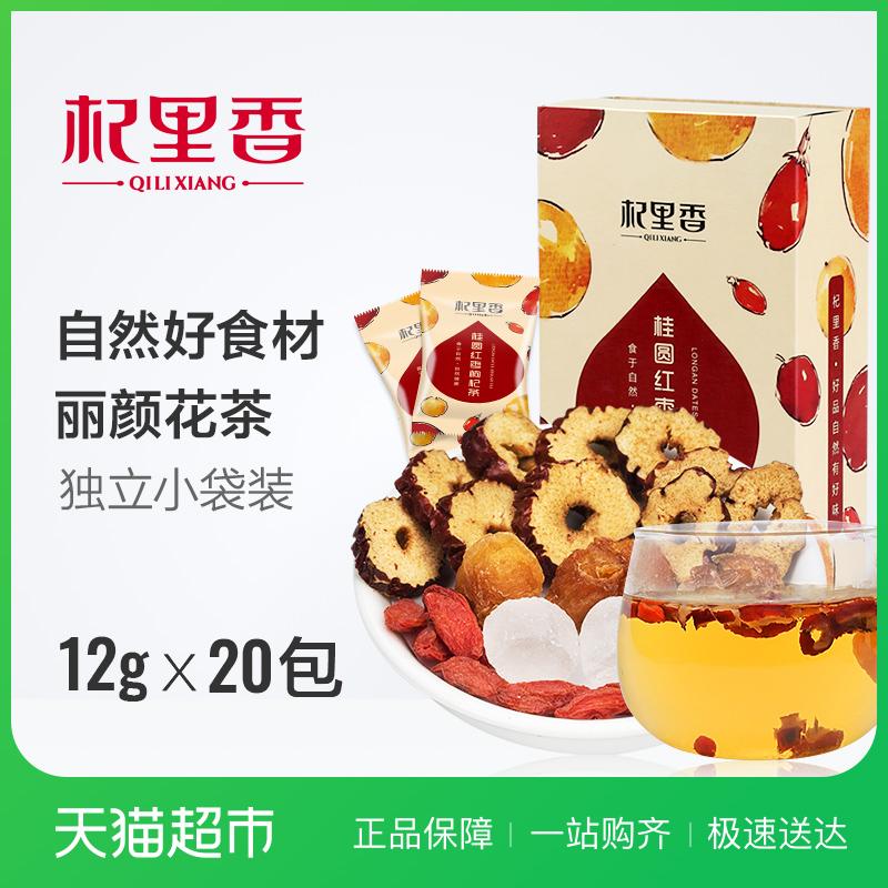 杞里香 养生茶补气血女花茶 桂圆红枣枸杞茶240g/盒