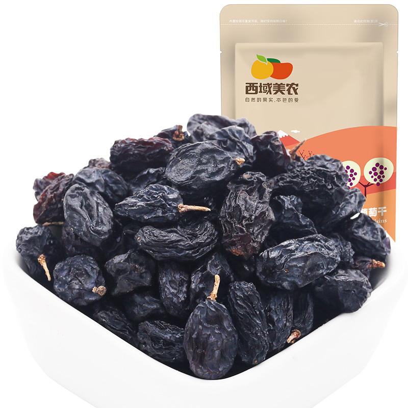 西域美农 黑加仑葡萄干250g新疆吐鲁番特产干果零食