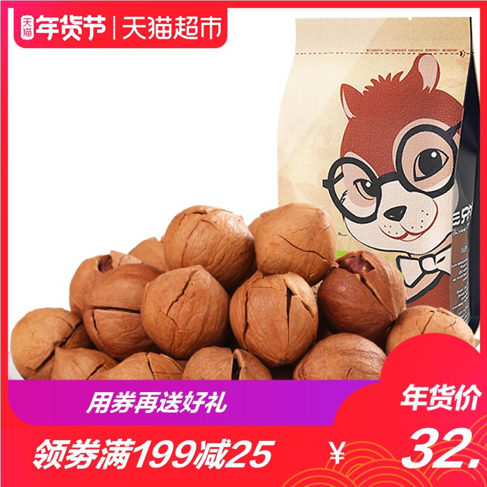 三只松鼠  奶油味手剥山核桃235g 坚果炒货 零食特产