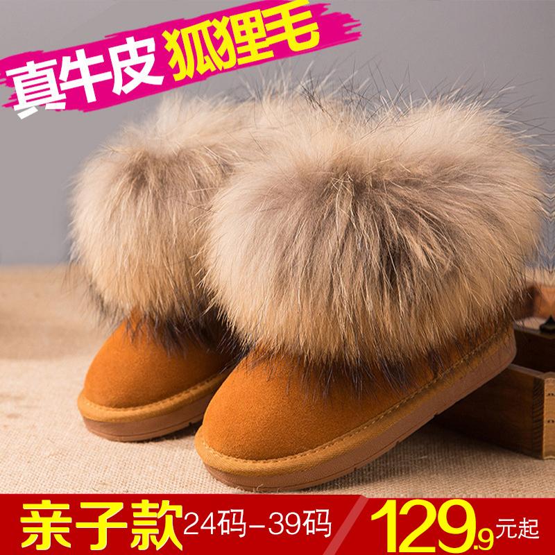 儿童雪地靴女童2017新款冬季加绒加厚防水保暖雪地棉鞋中小大公主