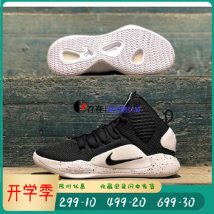 NIKE HYPERDUNK X LOW HD2018 男子实战篮球鞋 AO7890-001 AR0465