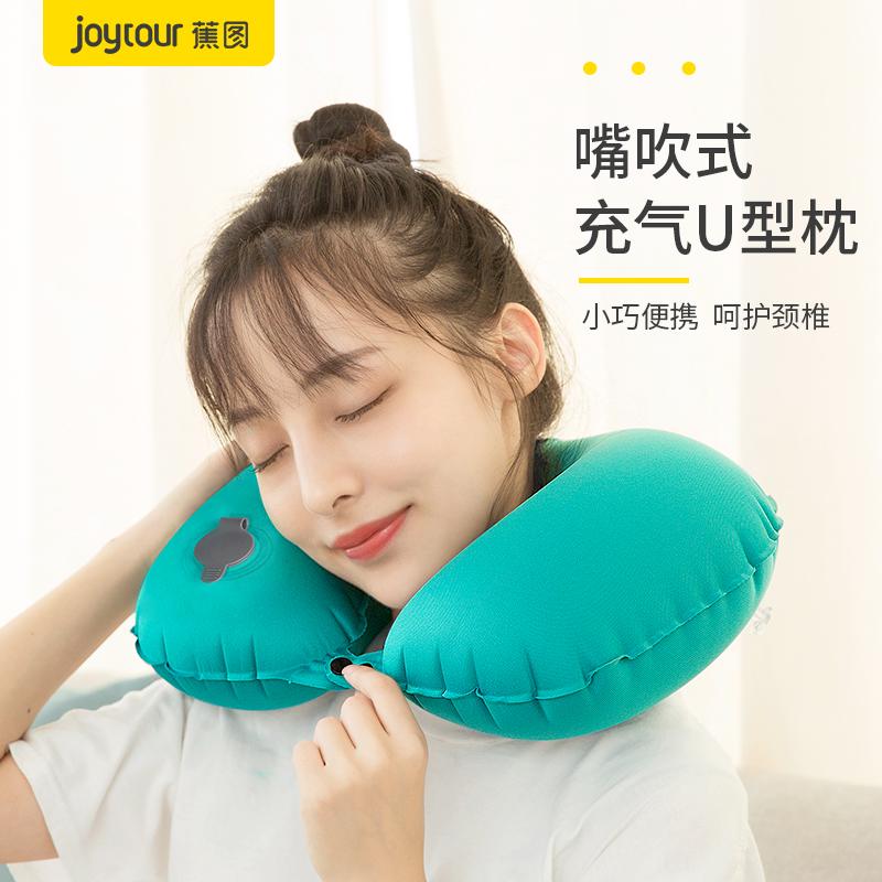 充气U型枕旅行u形颈椎枕头按压式脖子护颈枕飞机睡觉神器便携靠枕