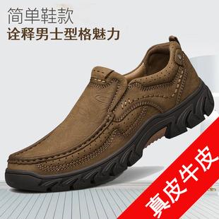 德国骆驼动感男鞋男士真皮休闲皮鞋软底套脚休闲鞋男一脚蹬鞋子男图片