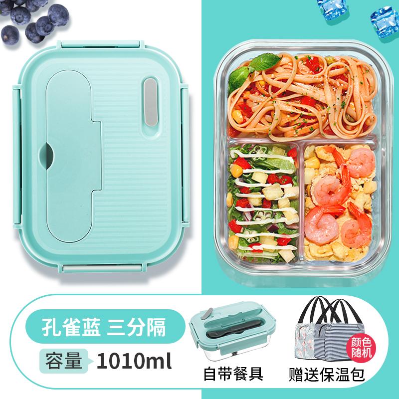 玻璃饭盒微波炉专用碗分隔保鲜盒家用密封收纳碗上班族带饭便当盒