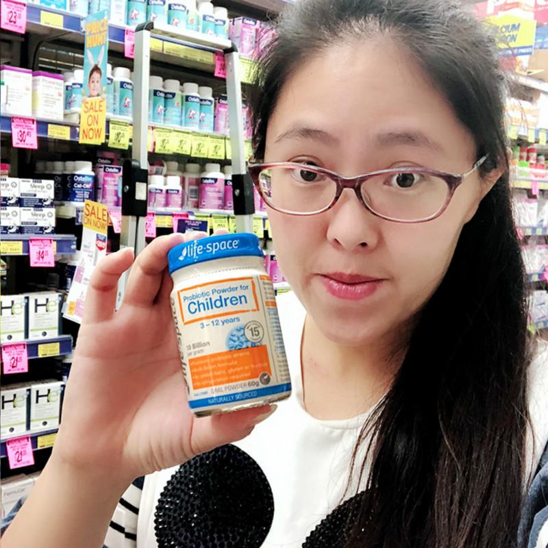 澳洲life space probiotic儿童益生菌粉抗过敏调肠胃泻度3-12岁