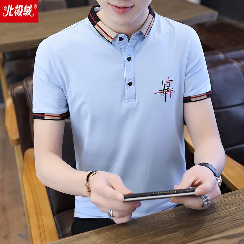 北极绒正品2020夏季新男装短袖polo衫新款时尚韩版休闲短信袖T恤