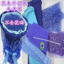 玫瑰花fa0乃馨卡通aiY包花纸套装节日礼物手捧花束包装纸材料