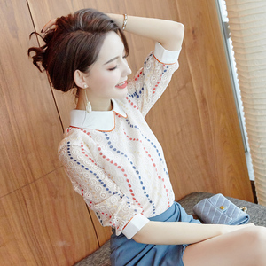 Women's 2020 New Tide Bottoming Shirt Fashion Slim Thin Doll Collar Little Man Spring Dress Sleeve Lace Shirt