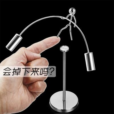不倒翁创意平衡小铁人混沌摆办公室电脑桌面牛顿摆件礼物非永动机