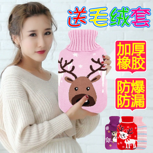 Rubber hot water bottle filling large trumpet irrigation flushing hot water bag female mini portable hand warmer warm foot bed