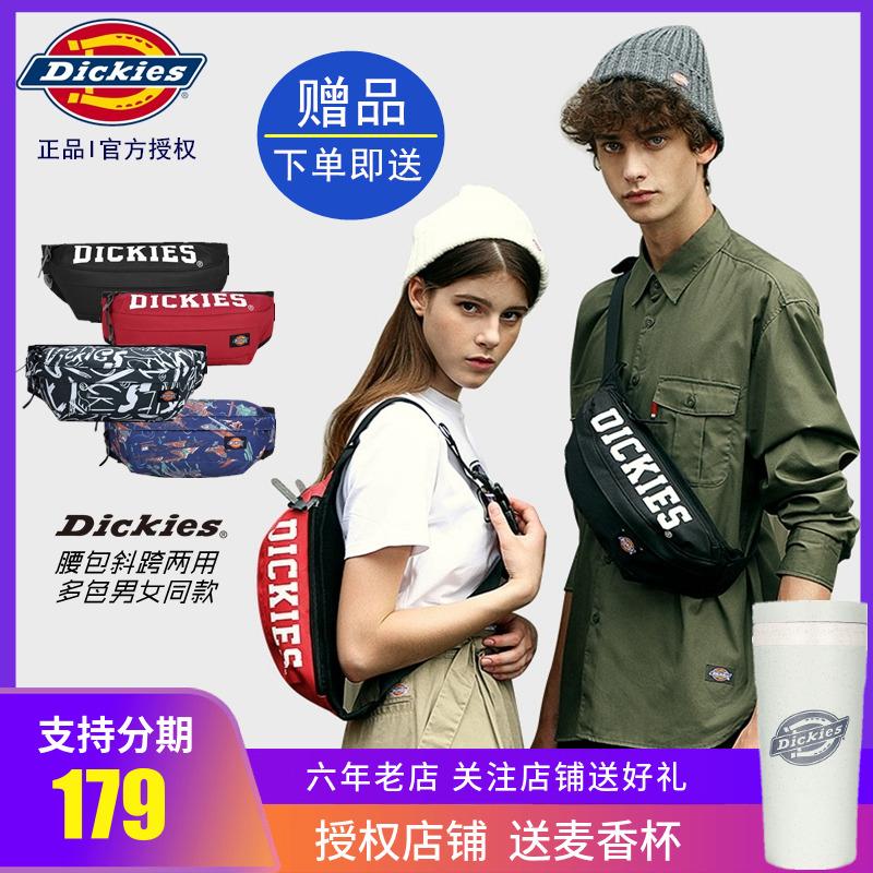 帝客Dickies腰包男女学生斜挎包便携休闲运动胸包旅行单肩包C012